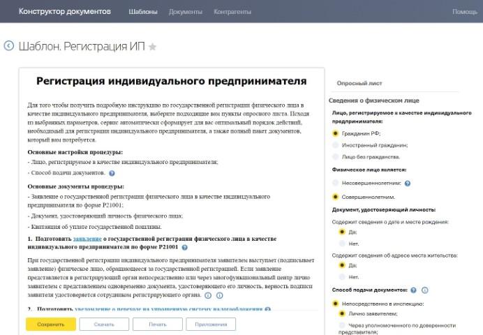 Тинькофф интернет банк бизнес онлайн вход