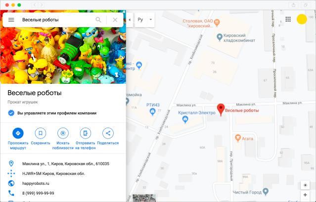 тинькофф банк личный кабинет бизнес онлайн вход хоум кредит брянск номер телефона