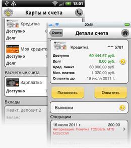 самара тинькофф банк кредит