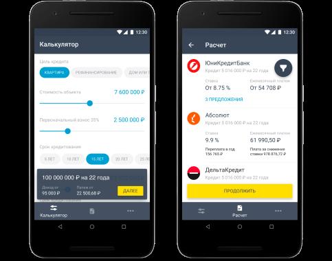 кредит тинькофф для клиентов банка займы автоматическое одобрение без звонков