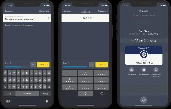 Кредитная карта тинькофф мобильный банк