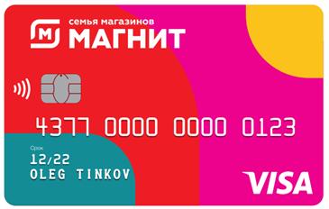 россельхозбанк красноярск кредит