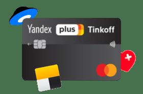 https yandex ru взять кредит где можно взять денежный займ