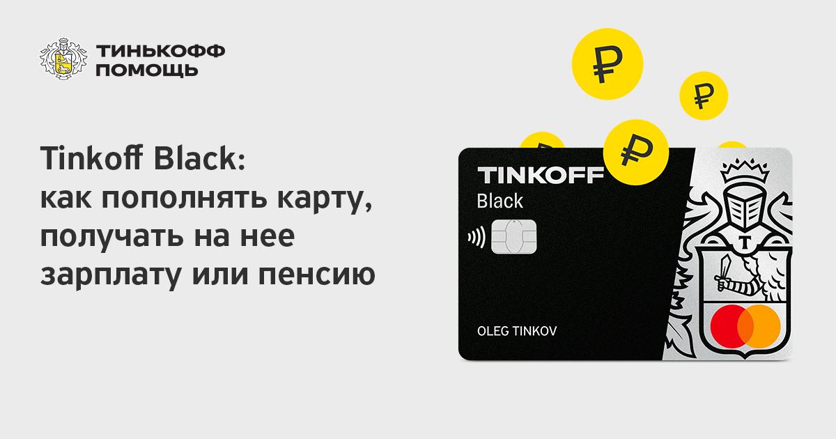 Игровые автоматы на деньги с выводом денег на карту тинькофф без комиссии игровые автоматы продажа в украине