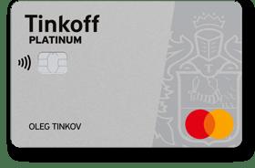 лучшие кредитные карты для снятия наличных без комиссий