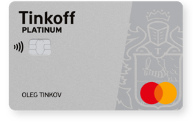 Онлайн кредит карта тинькофф заявки в банк онлайн хоум кредит банк