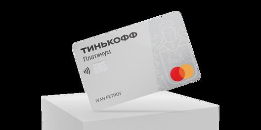 Зачем нужна кредитная карта