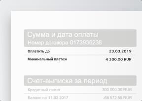 В кармане займ личный кабинет войти на русском