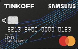 Кредитная карта Samsung