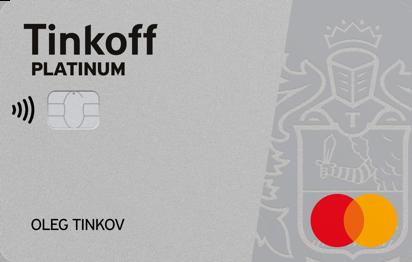 кредит онлайн на карту за 1 минуту