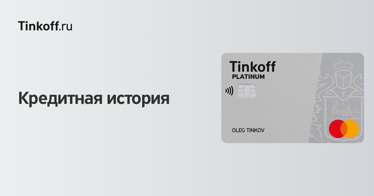 Газпром рефинансирование кредитов