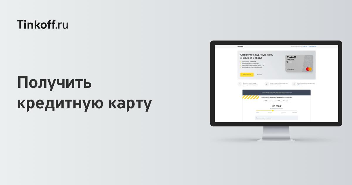 кассир ру москва официальный сайт билеты на 2020 год афиша