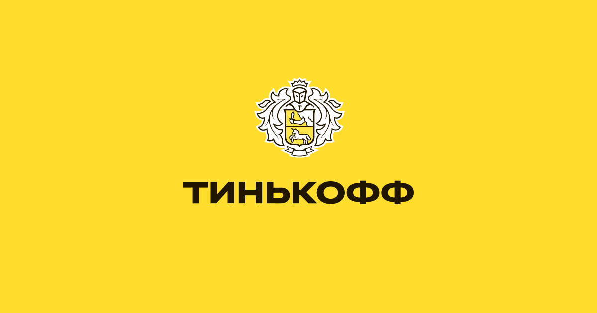 банки ру официальный сайт кредиты физическим лицам