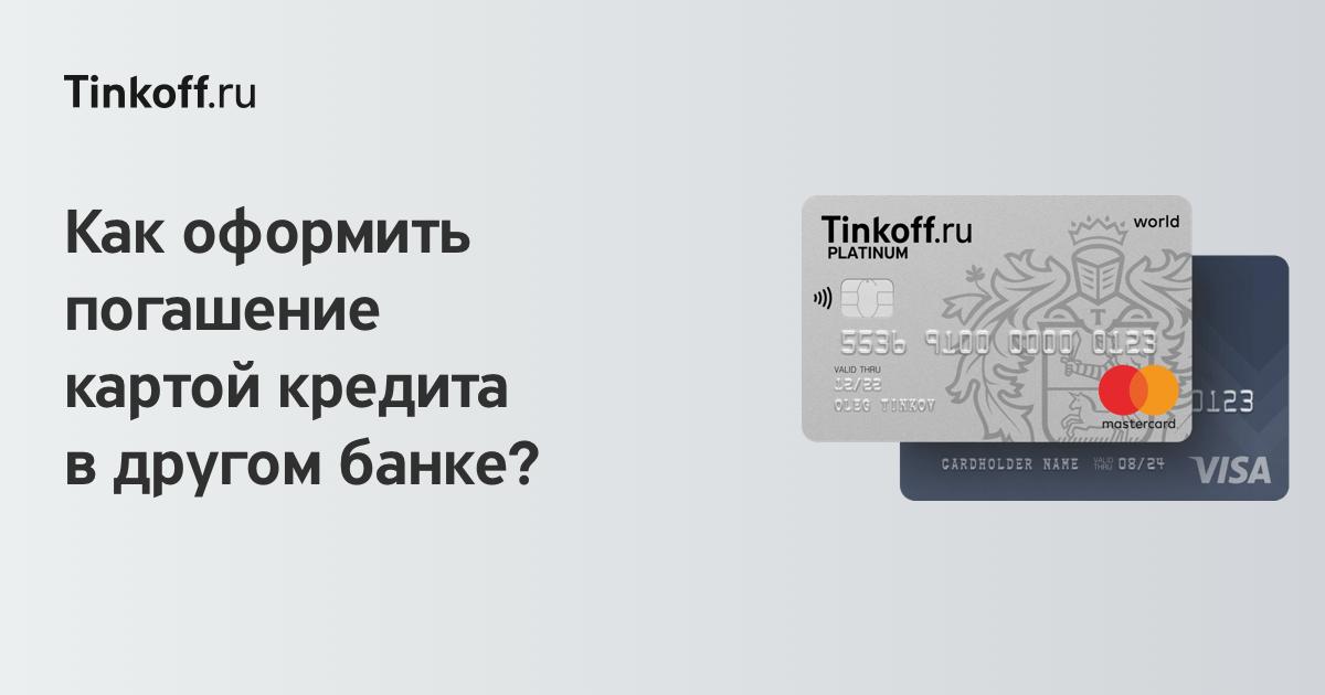Калькулятор потребительского кредита в сбербанке в 2020 году
