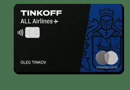 Кредитная карта ALLAirlines