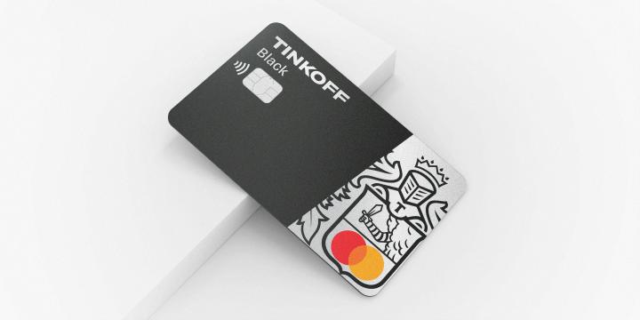 Кредит наличными на карту
