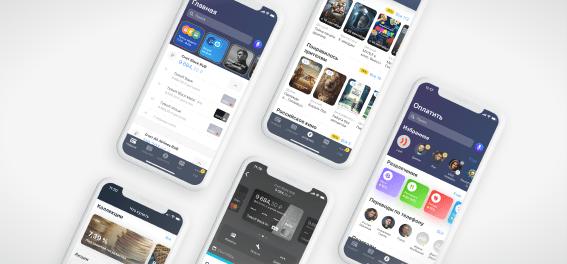 Хоум кредит скачать приложение бесплатно на айфон