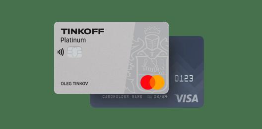Погасить картой кредит в другом банке