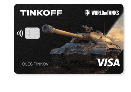 Кредитная карта World of Tanks
