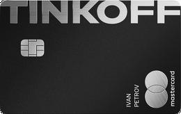 Дебетовая карта Tinkoff Black Metal