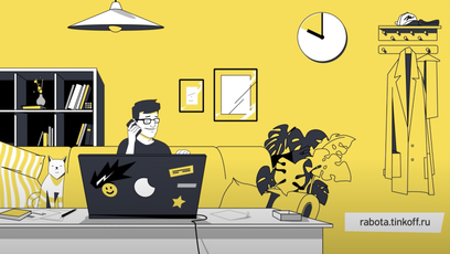Найди работу в банке Тинькофф. Работа в офисе, из дома или на машине. Официальное оформление