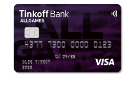 Кредитная карта ALLGames