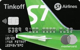 Кредитная карта S7— Tinkoff BlackEdition