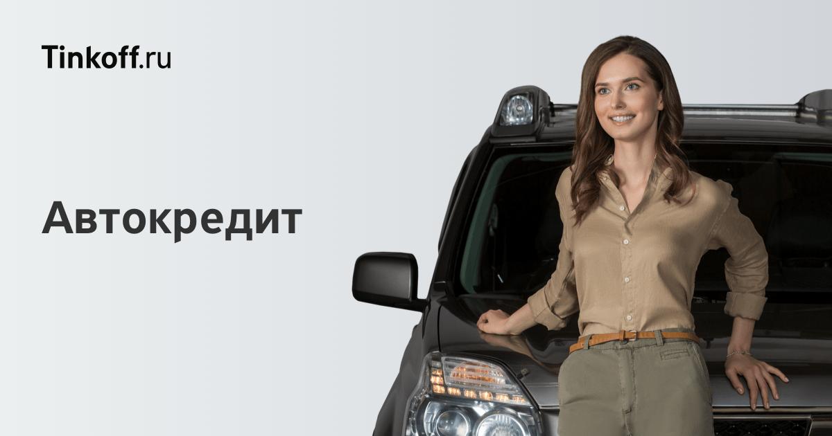 взять кредит 20000 грн киев