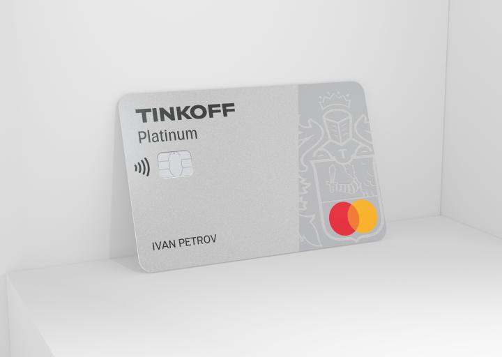 Кредитная карта без поручителей и справок о доходах