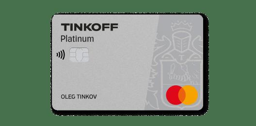 Кредитная карта 200 000 ₽