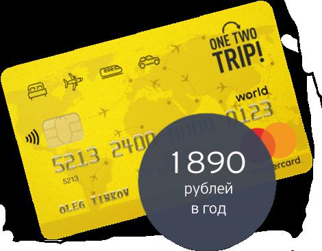 как оформить кредитную карту тинькофф через интернет на 700000 рублей