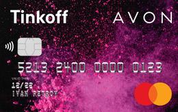 Кредитная карта Avon