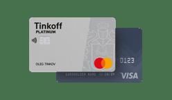 как закрыть кредитную карту тинькофф эквайринг