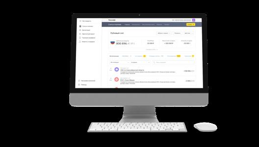 Платформа для смс и email-маркетинга