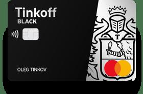 рнкб банк интернет банкинг вход в личный