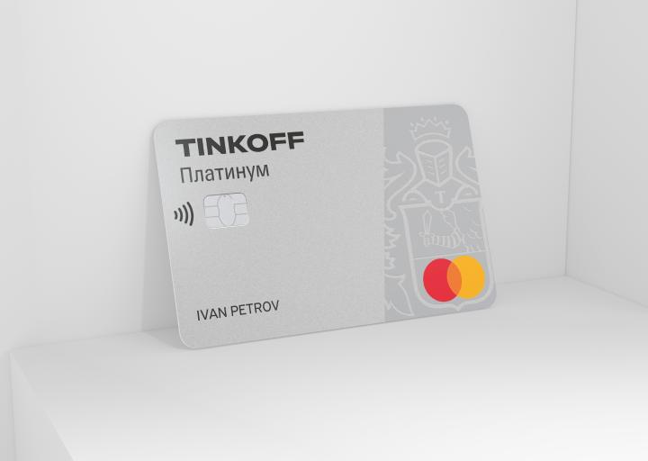 Кредитная карта по паспорту с моментальным решением