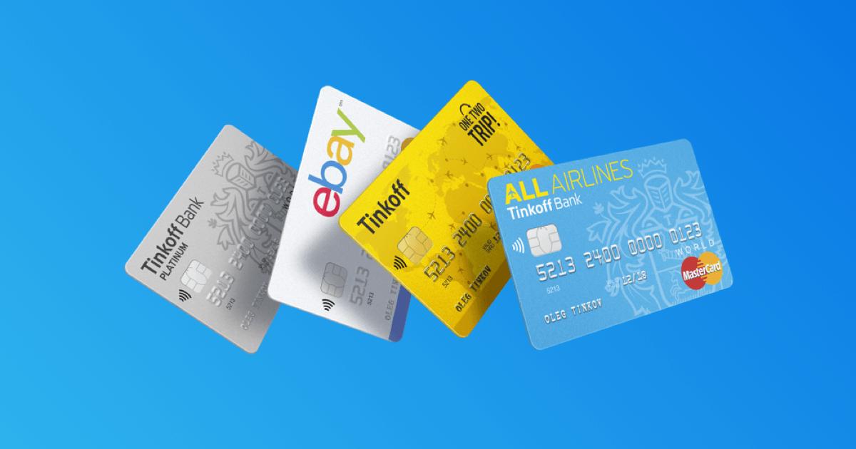 банк спб оформить кредитную карту