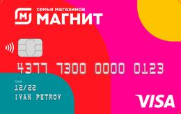 Кредитная карта Магнит