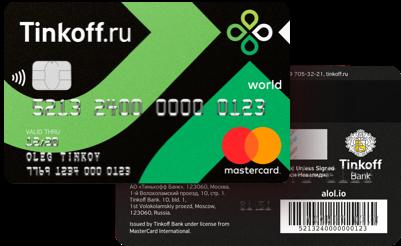 тинькофф банк активация кредитной карты