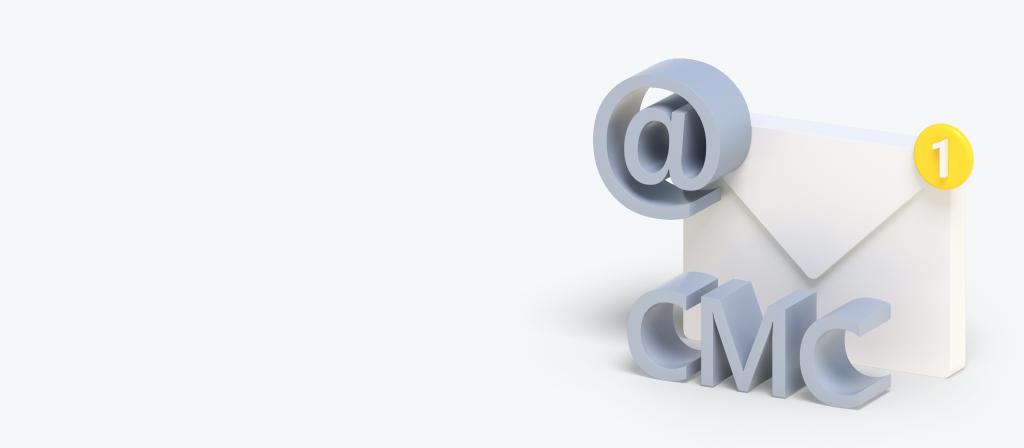 SMS и email рассылки