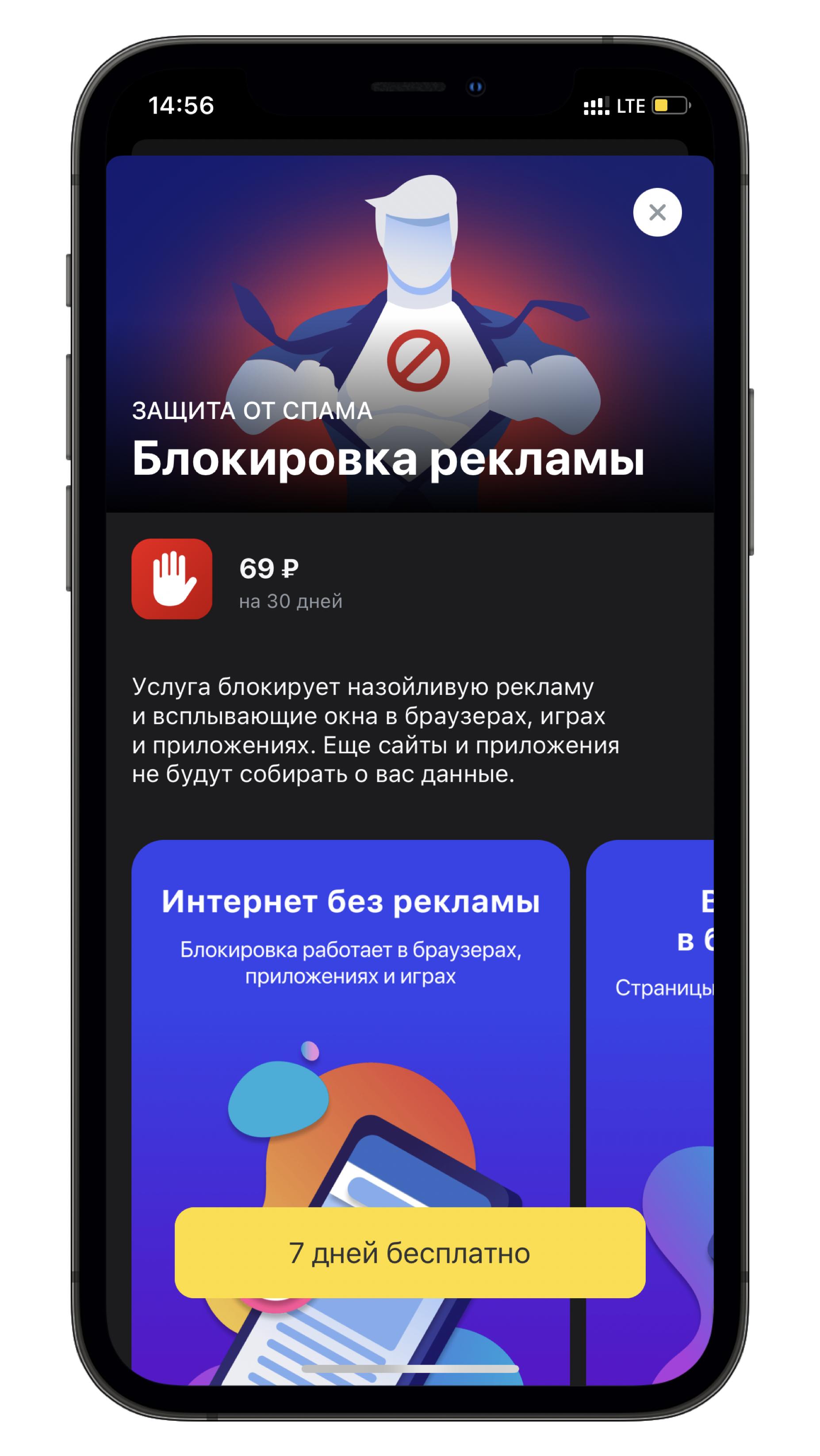 Реклама вне интернета поведенческие факторы yandex Данков